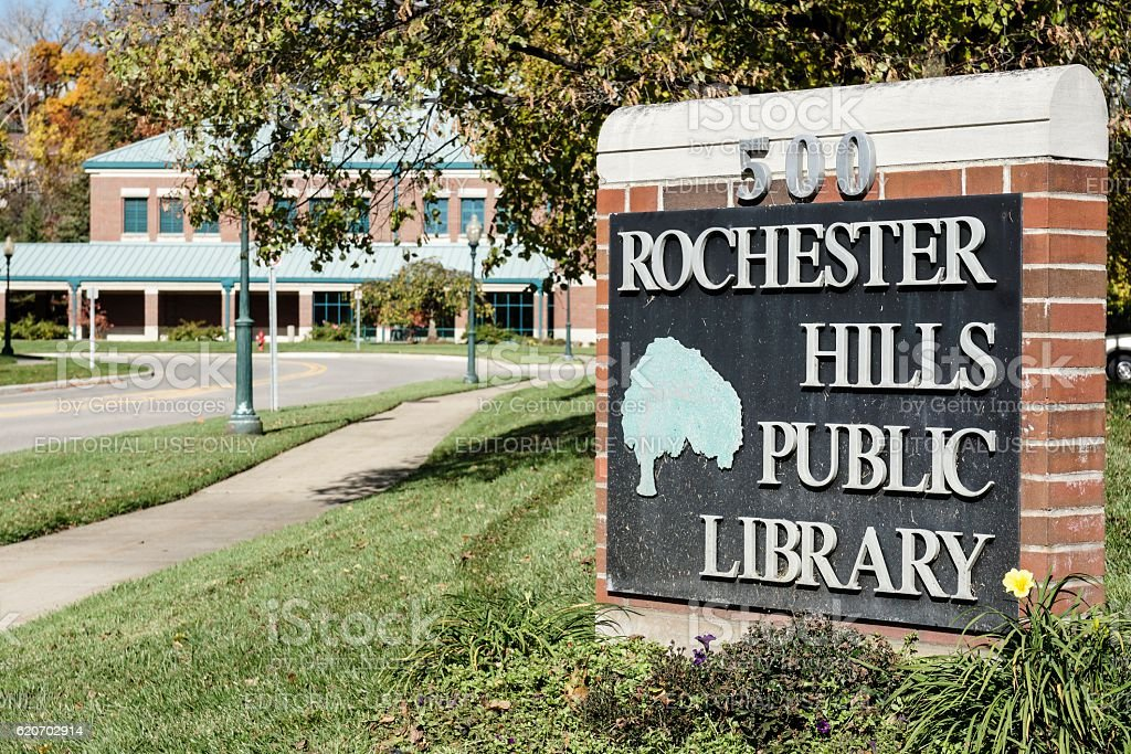 Rochester Hills Public Library stock photo