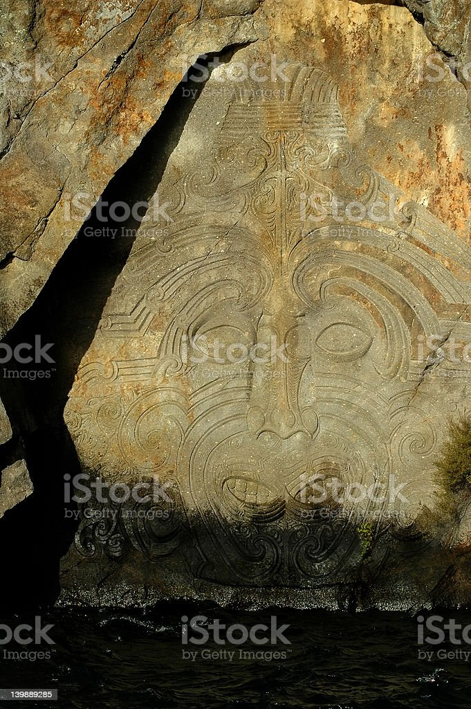 Rock Carving stock photo