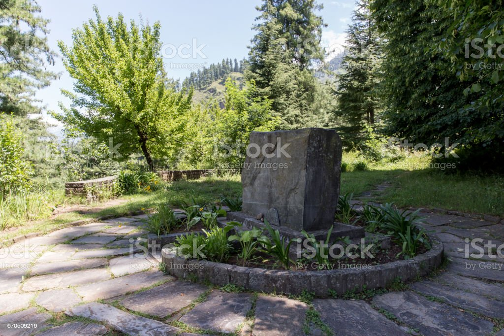Roerich Samadhi place stock photo