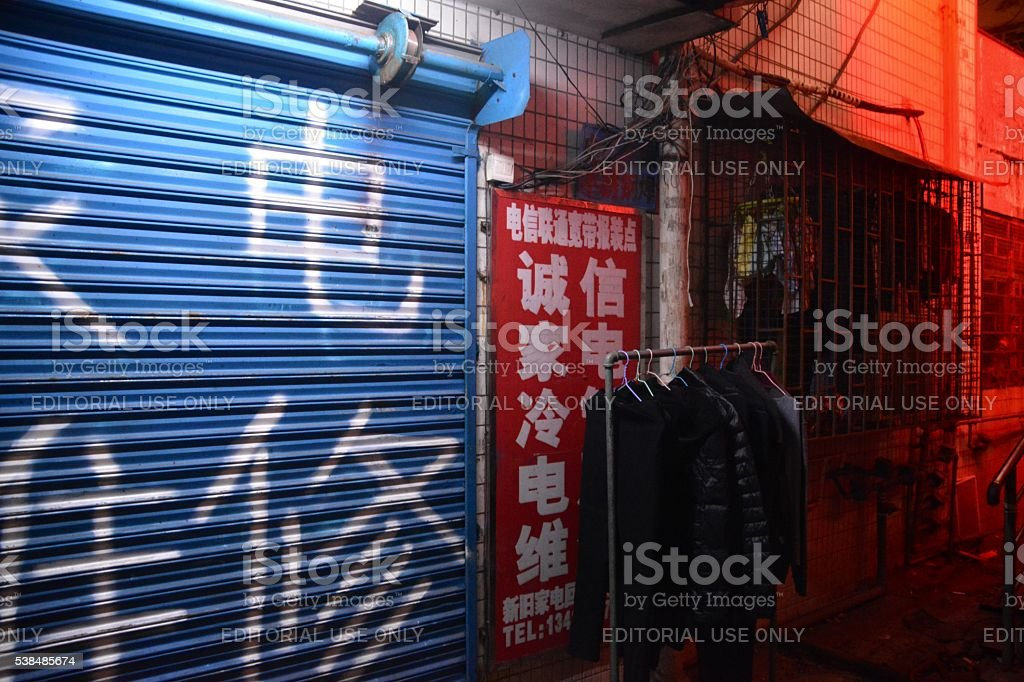 Rolling shutter on a dark alley in Zhuhai, China stock photo