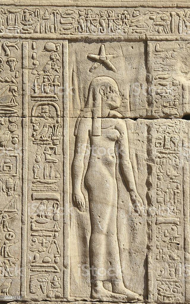 Roman Mammisi Raised Relief, Temple of Hathor, Dendera Egypt stock photo