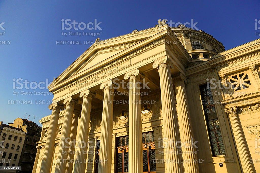 Romanian Athenaeum Bucharest stock photo