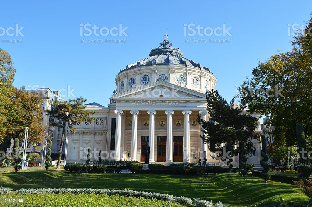 Sala de conciertos Rumano Ateneo de Bucarest foto de stock libre de derechos