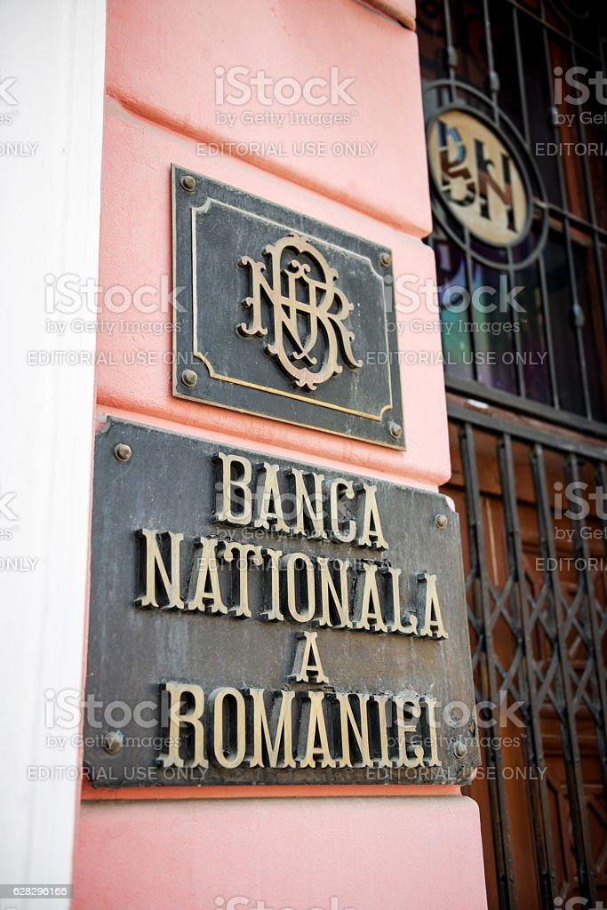 Romanian National Bank stock photo