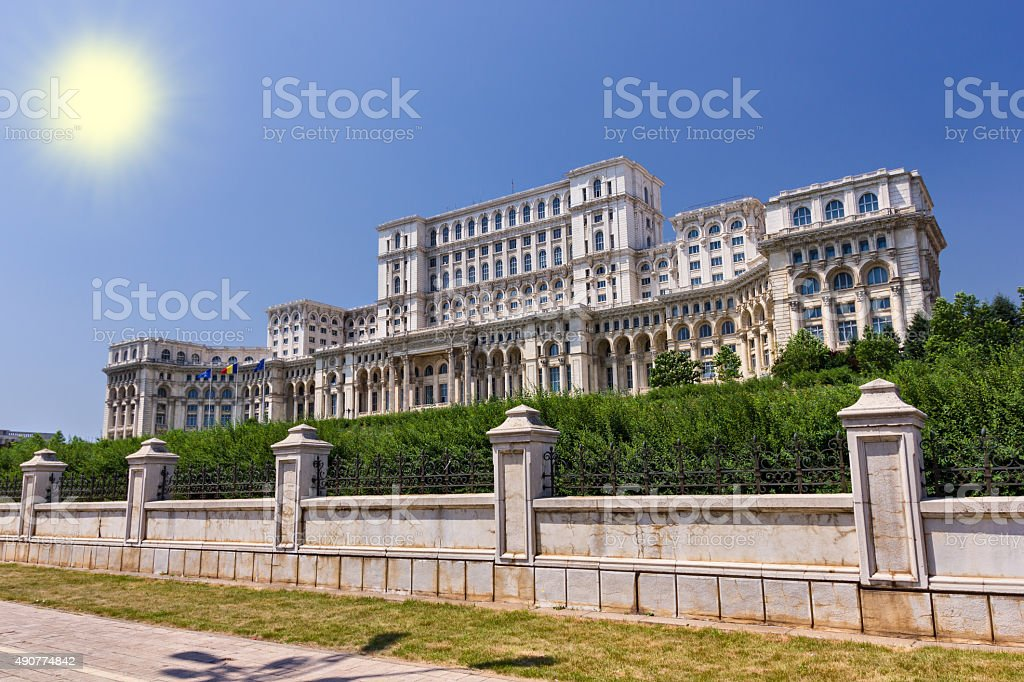 Romanian Parliament stock photo