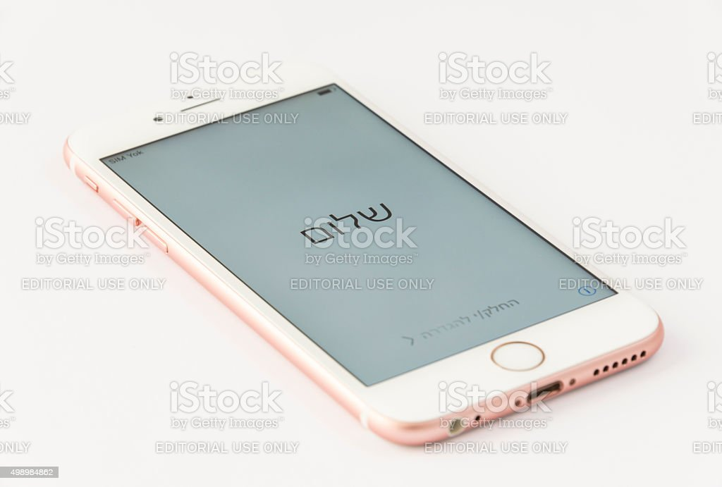 Rose Gold iPhone 6s in Hebrew language stock photo