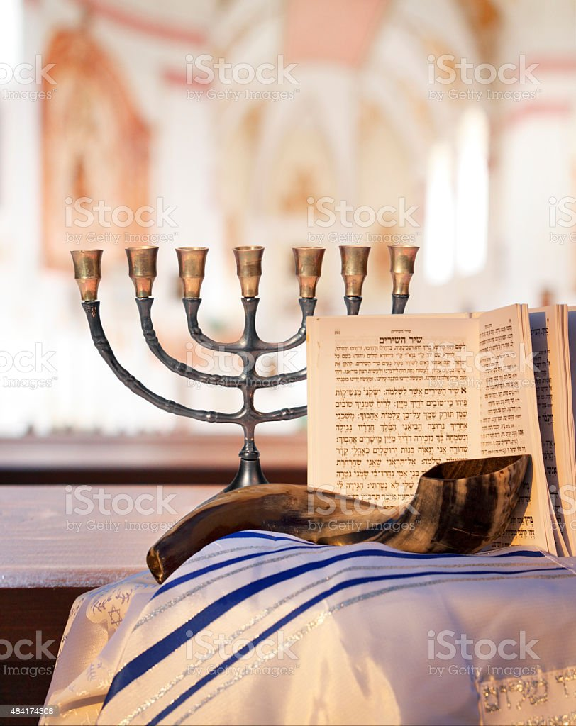 Rosh Hashana and Yom Kippur holiday symbols stock photo