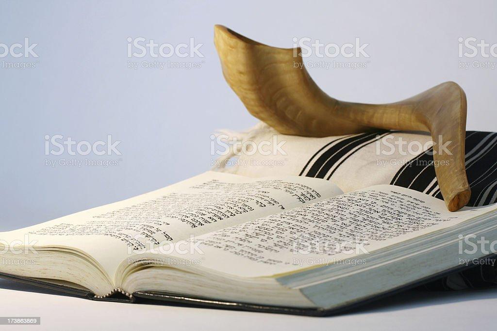Rosh Hashana and Yom Kippur series stock photo