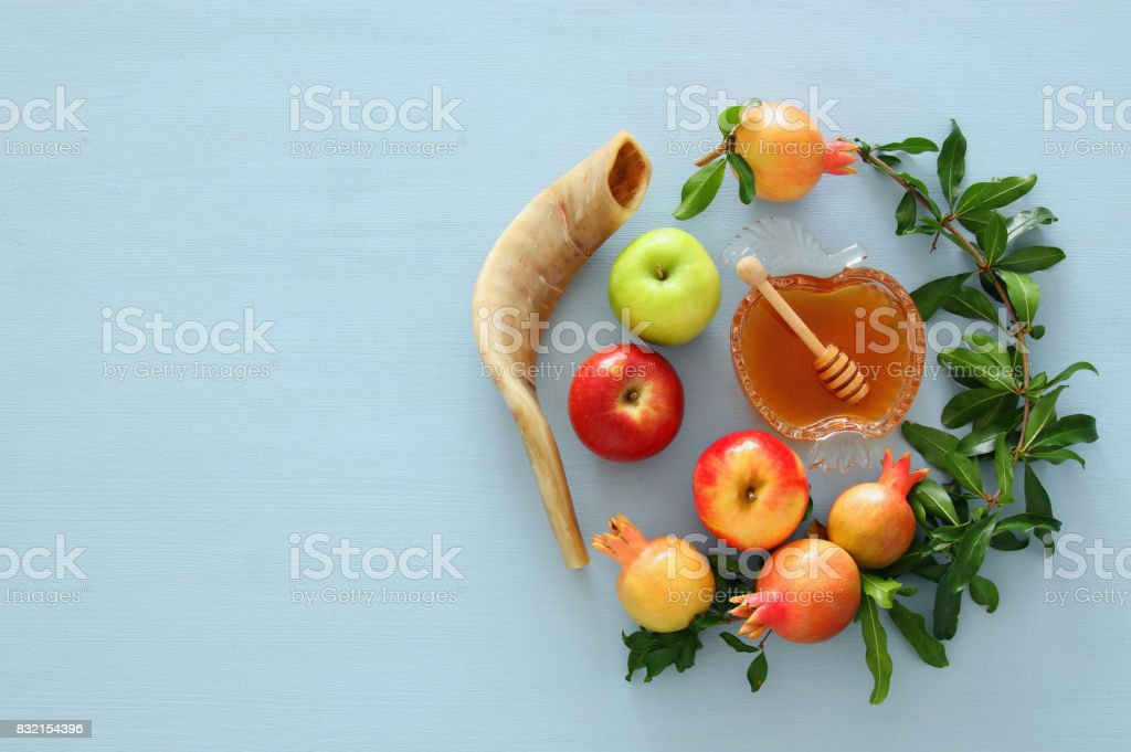 Rosh hashanah (jewish New Year holiday) concept stock photo