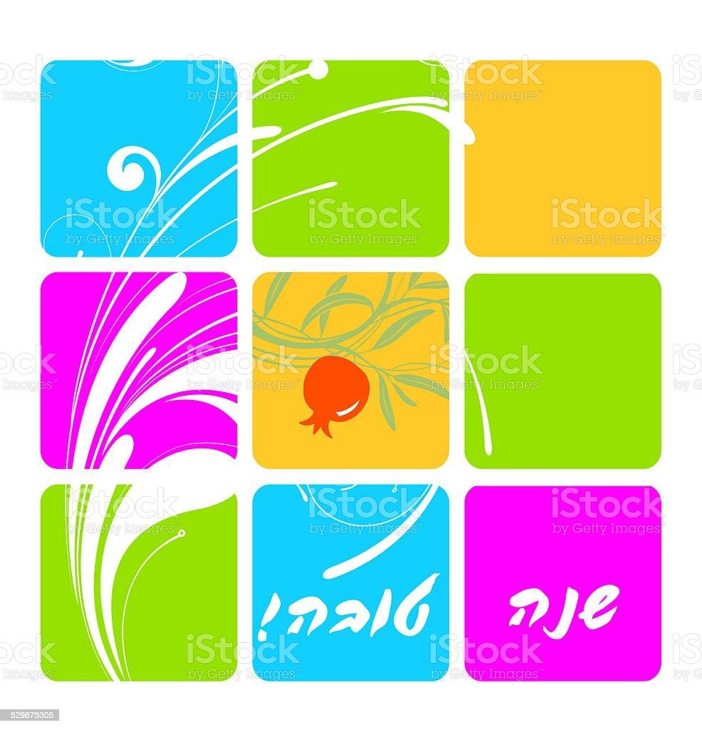 Rosh Hashanah Gift card stock photo