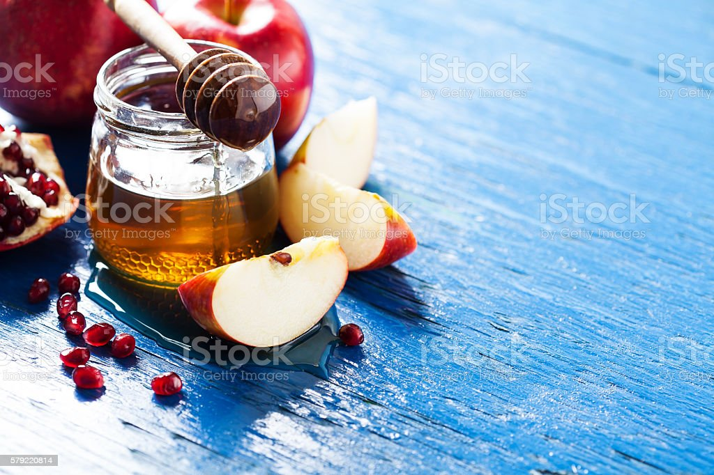 Rosh hashanah stock photo