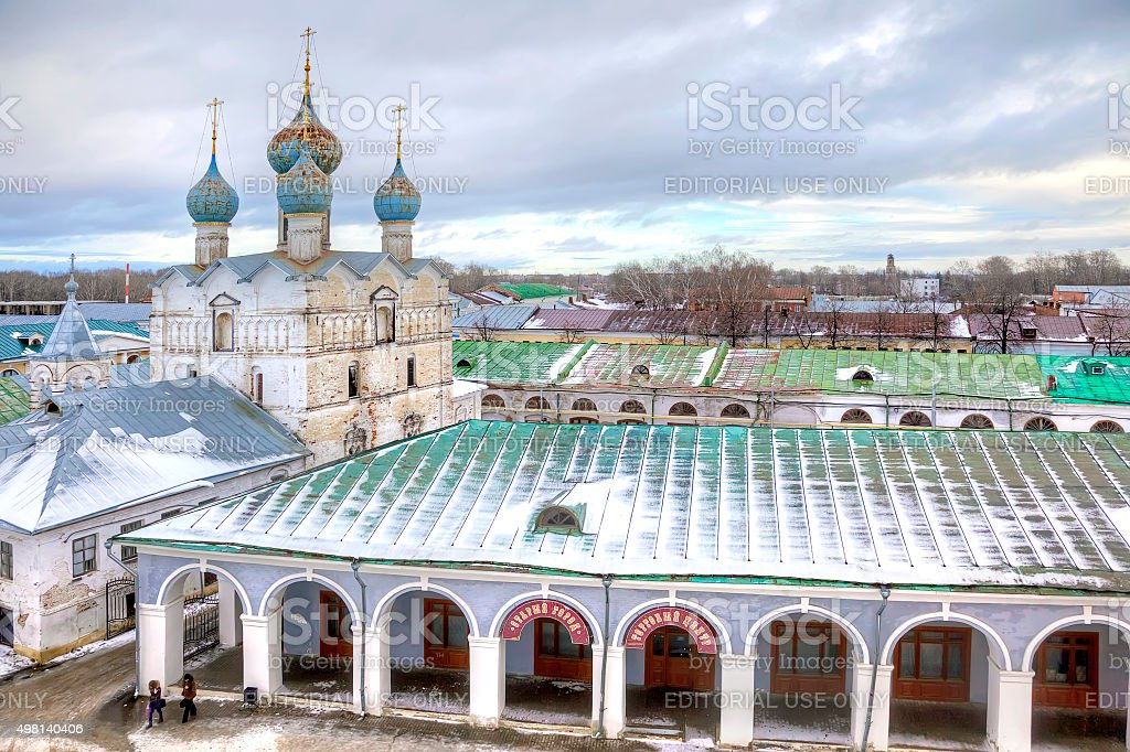 Rostov city stock photo