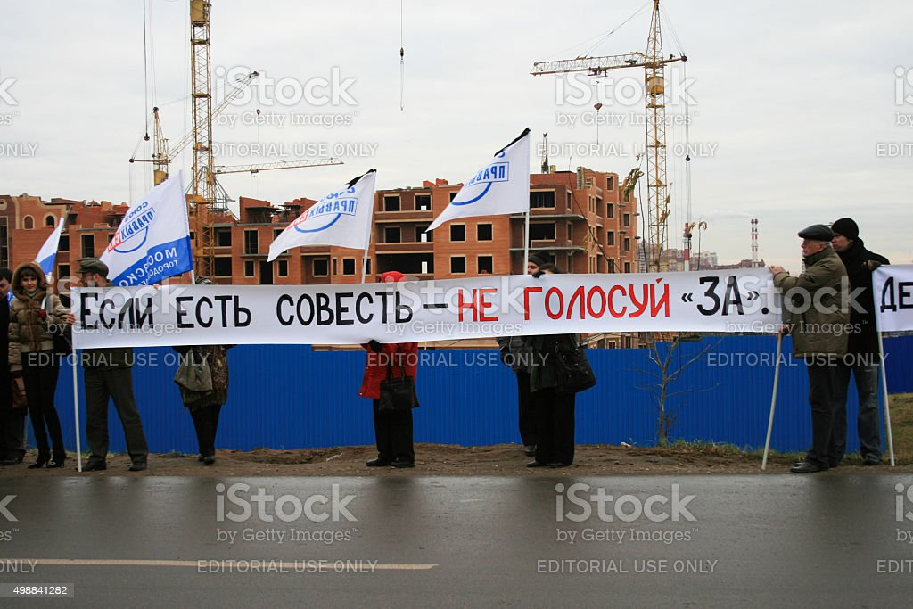 rotested against the decision of the Congress of dissolution stock photo