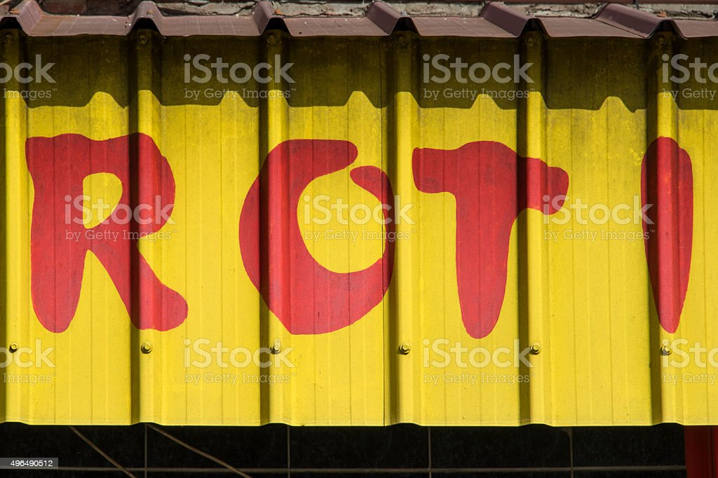 Roti restaurant sign stock photo