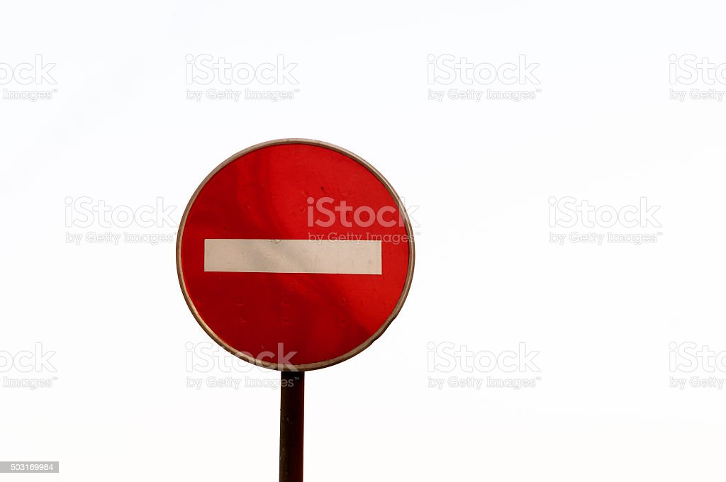 Round prohibitory traffic sign: No entry stock photo