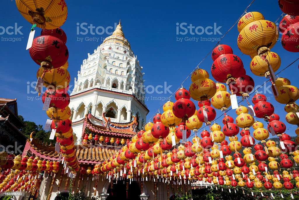 Rows of Chinese New Year lanterns in front of Kek Lok Si stock photo