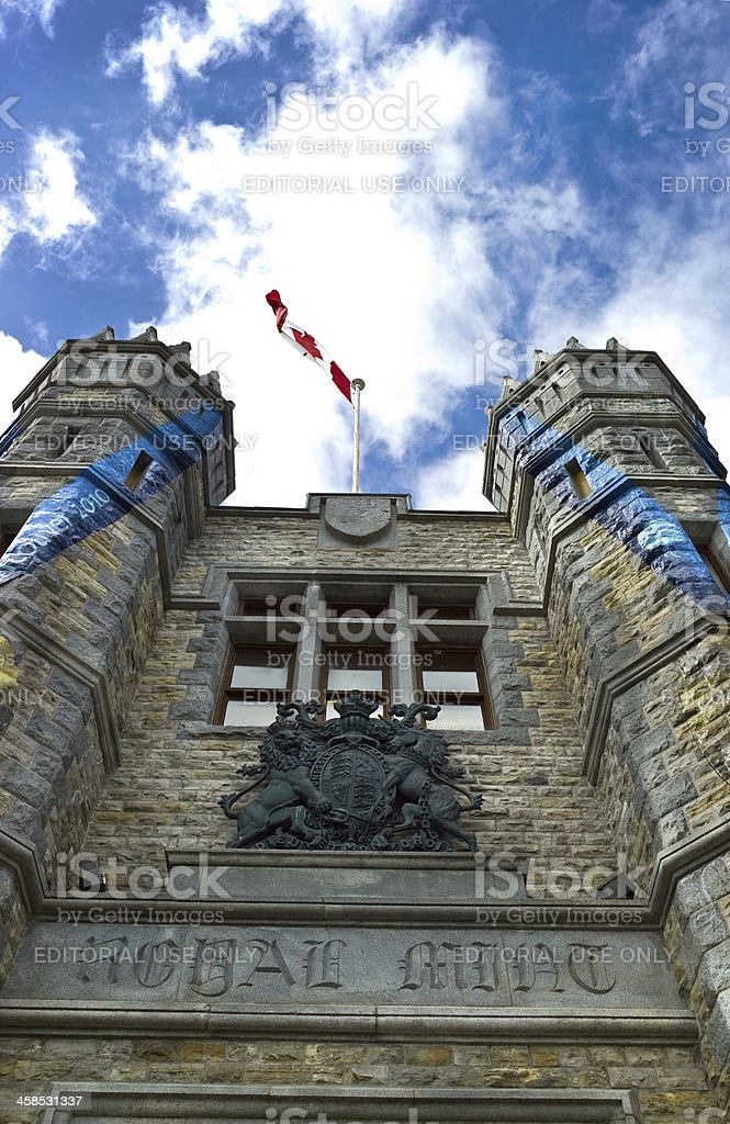 Royal Canadian Mint stock photo