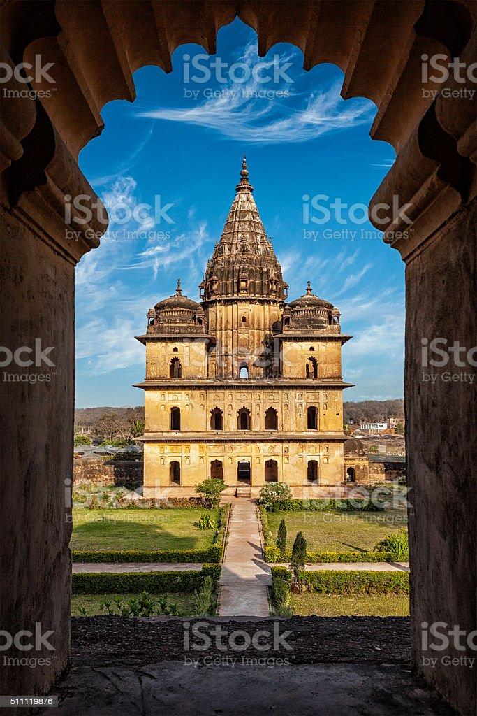 Royal cenotaphs of Orchha, India stock photo