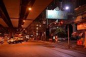 Royal City Avenue name sign, Bangkok, Thailand