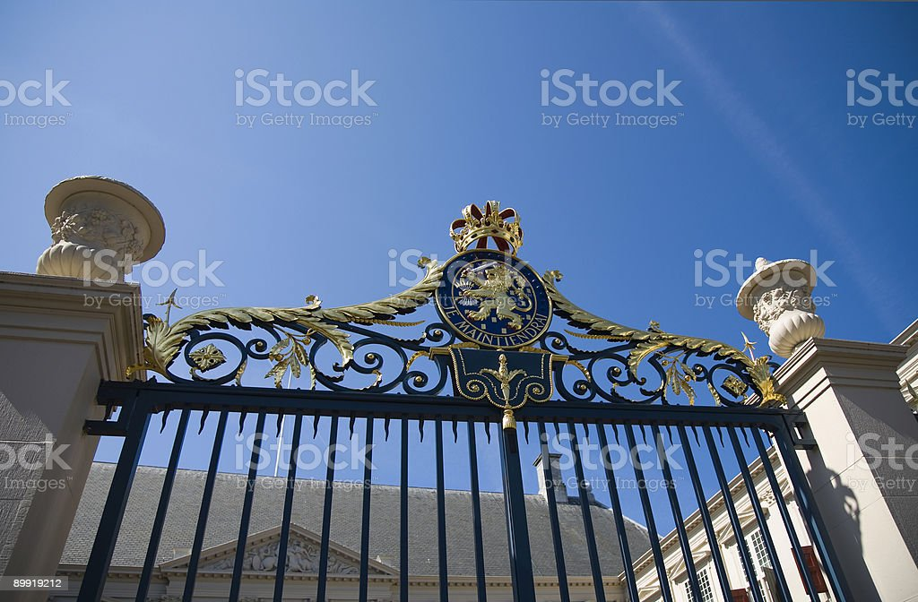 Royal gate 1 royalty-free stock photo