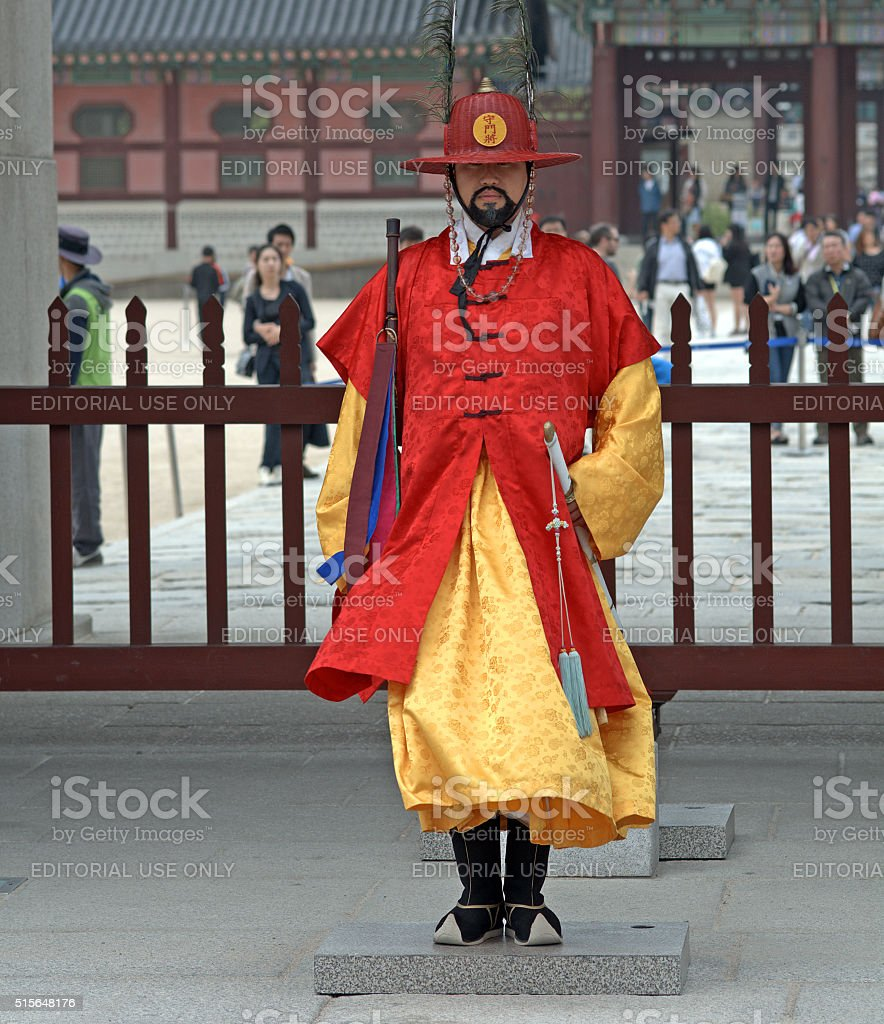 Royal guard, Seoul, Korean Republic stock photo