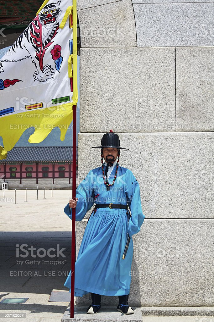 Royal guard standing at the main gate stock photo