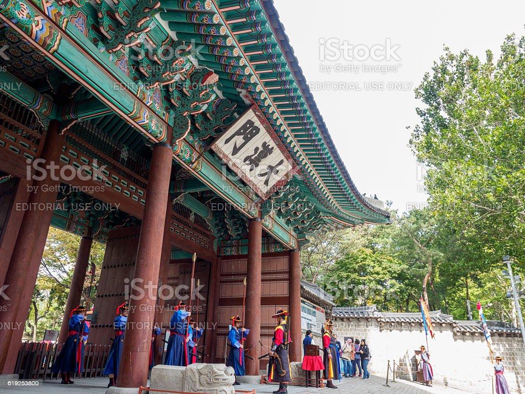 Royal Guards Ceremony at Gyeongbokgung stock photo