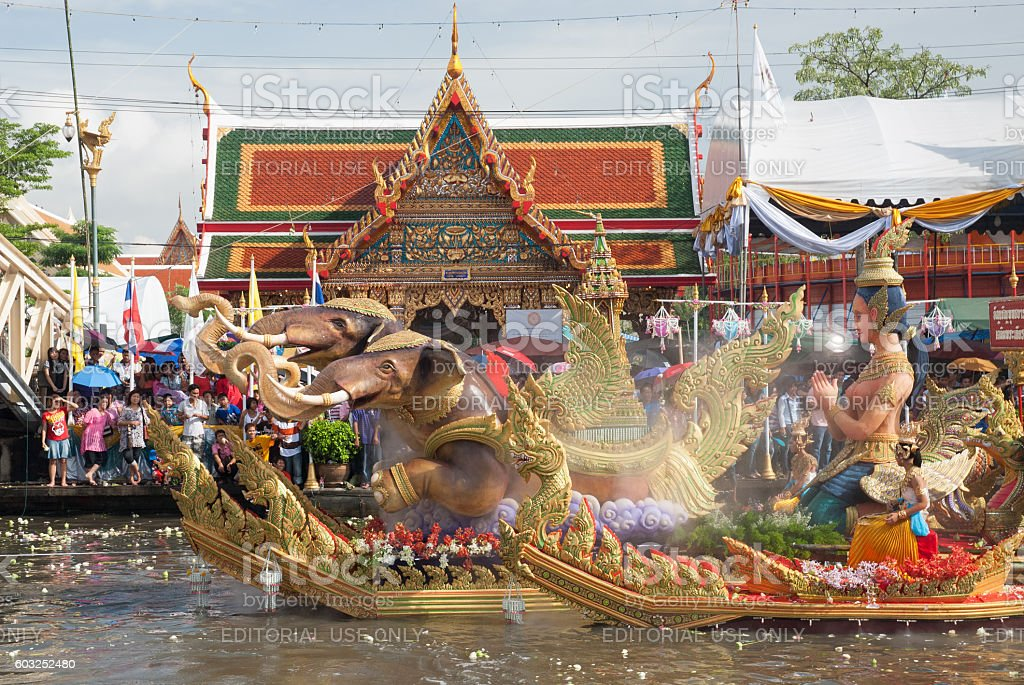 Rub Bua Festival ( Lotus Throwing Festival ) in Thailand. stock photo