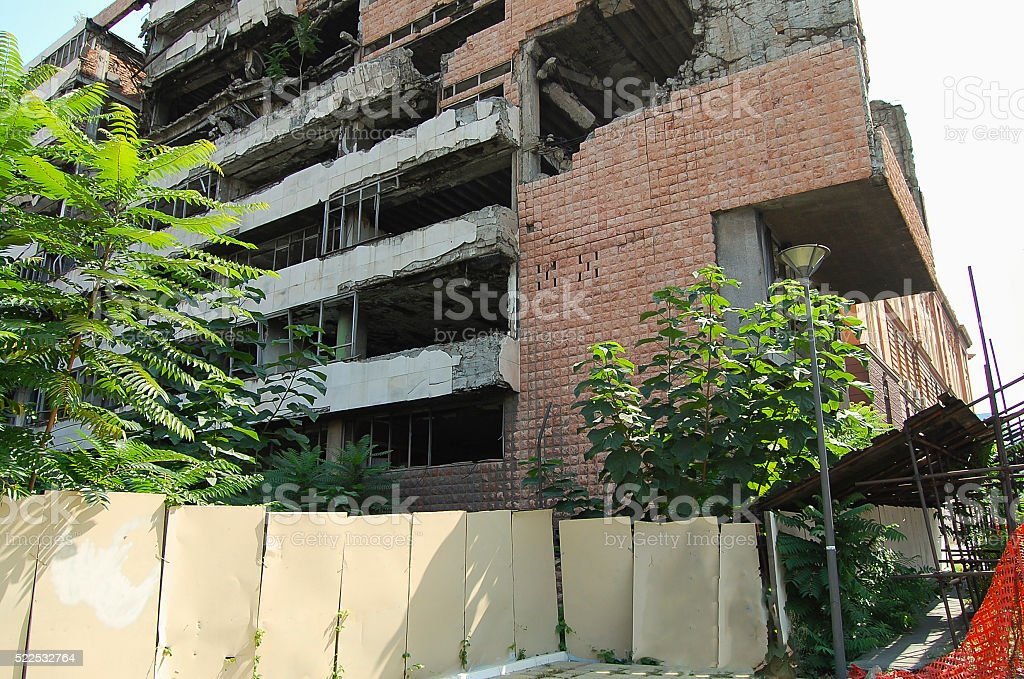 Ruin of Ministry of Defense Building - Belgrade - Serbia stock photo