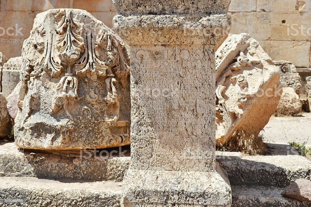 Ruins in Baalbek with roman inscription stock photo