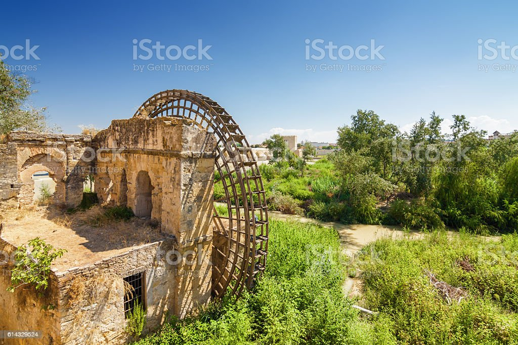 Ruins of ancient watermill in Cordoba, Andalusia province, Spain. stock photo