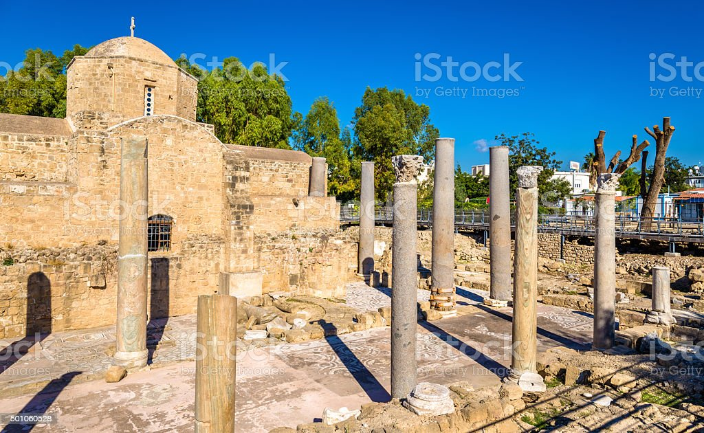 Ruins of early Byzantine basilica in Paphos - Cyprus stock photo