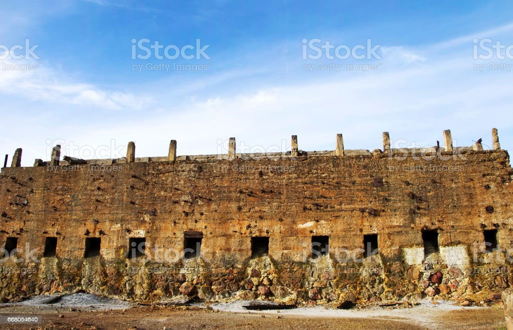ruins of  mine of Sao Domingos stock photo