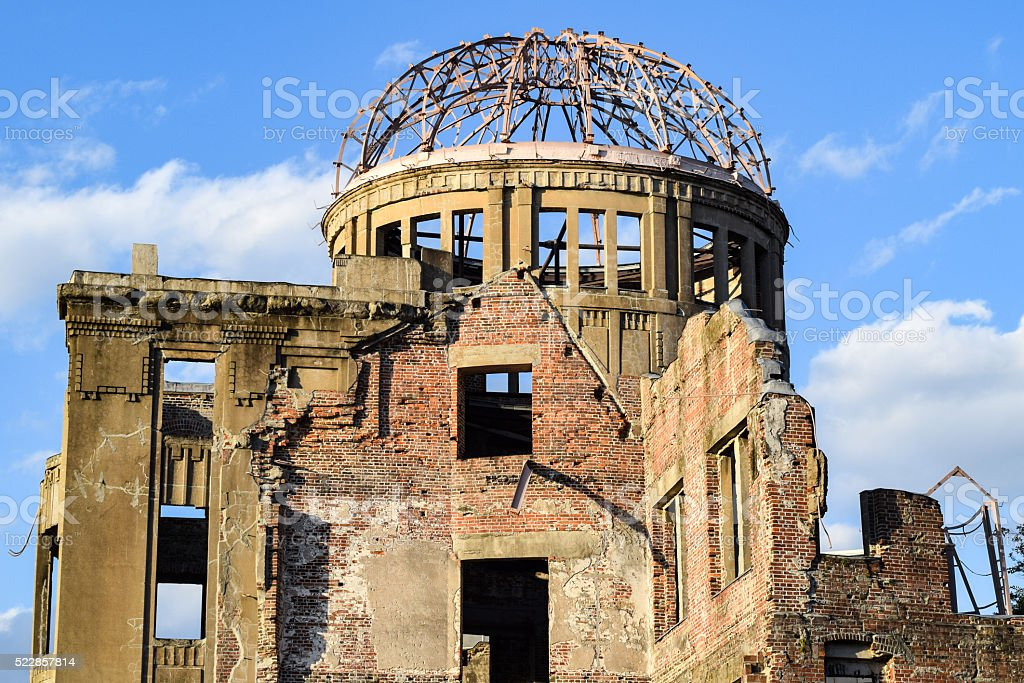 Ruins of The Dome, Hiroshima - epicenter of WW2 A-bomb stock photo
