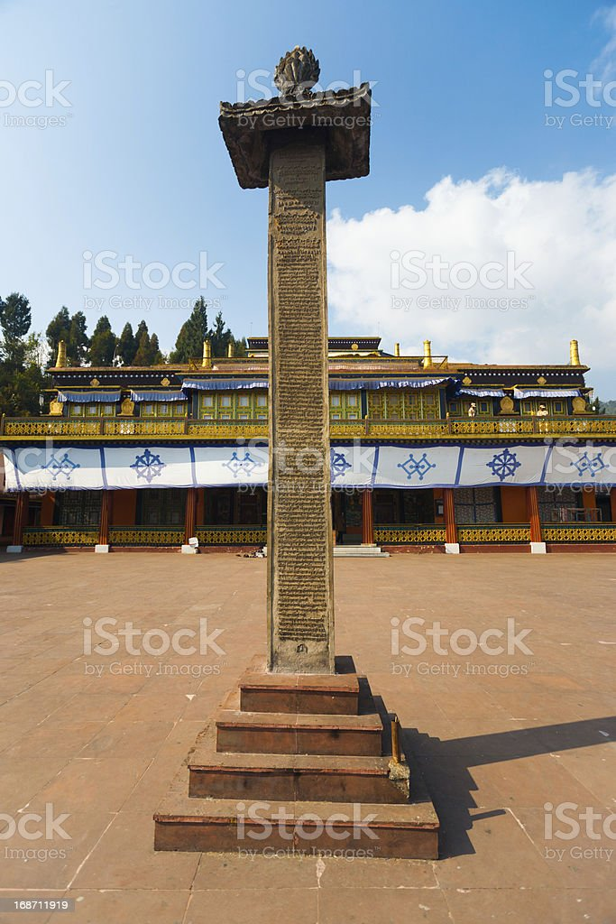 Rumtek Monastery Courtyard Pillar Inscription stock photo