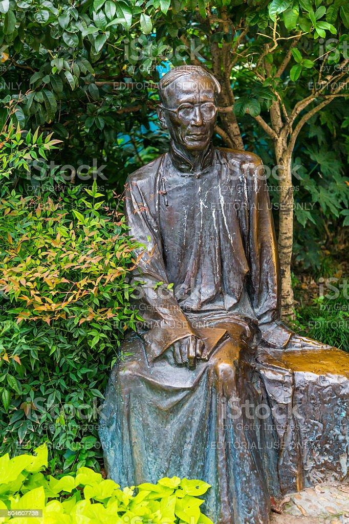 Ruo Shi Chinese Writer Statue Duolon Road Hongkou Shanghai China stock photo