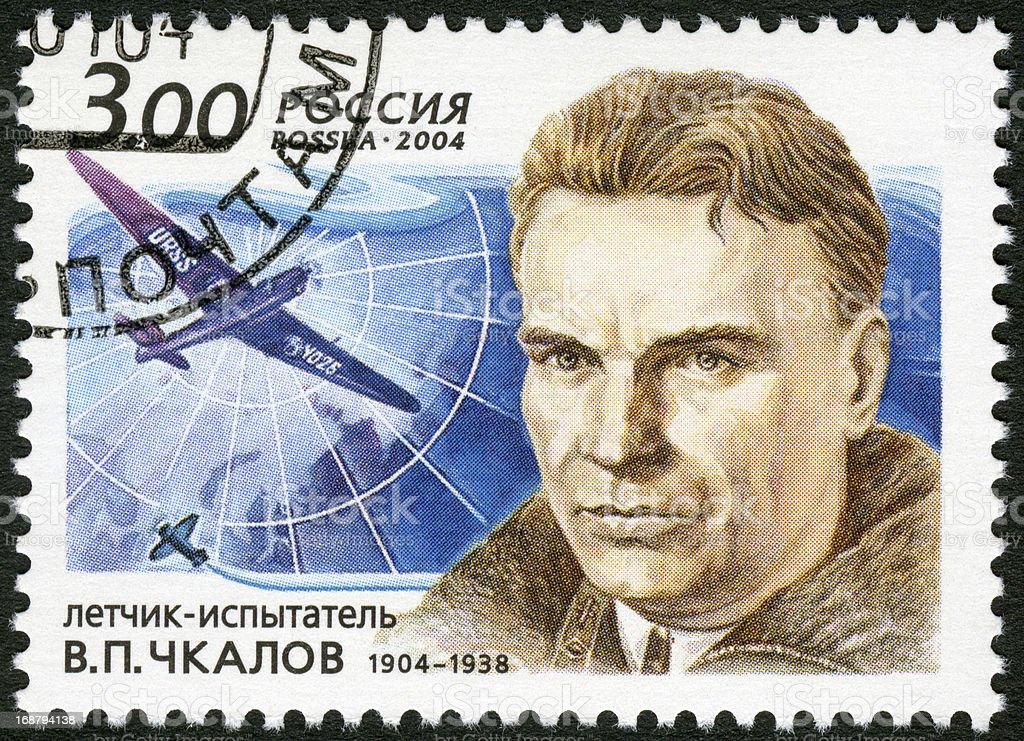 Russia 2004 shows Chkalov (1904-1938), test pilot stock photo