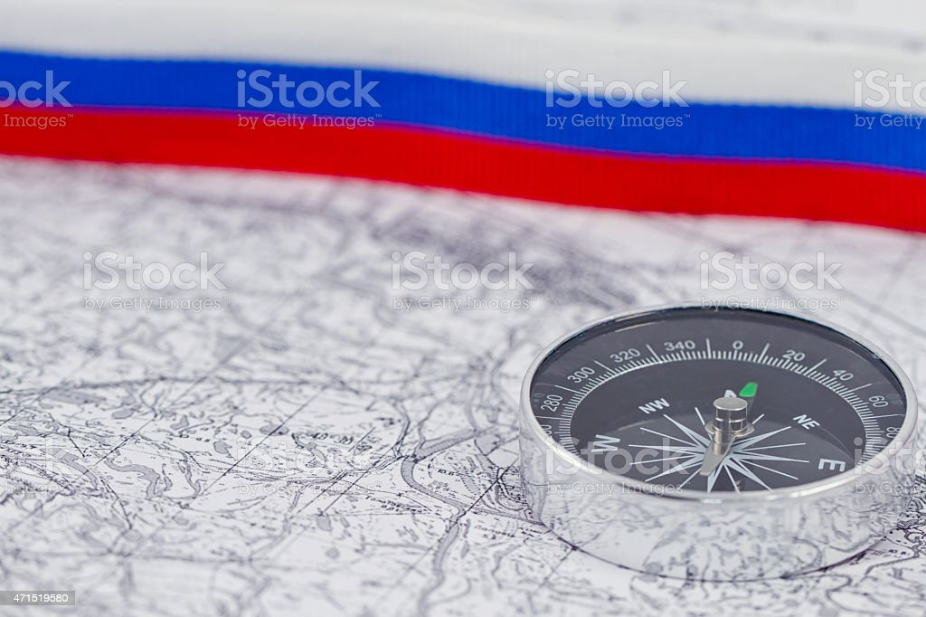 Russia at the crossroads: choosing the direction stock photo