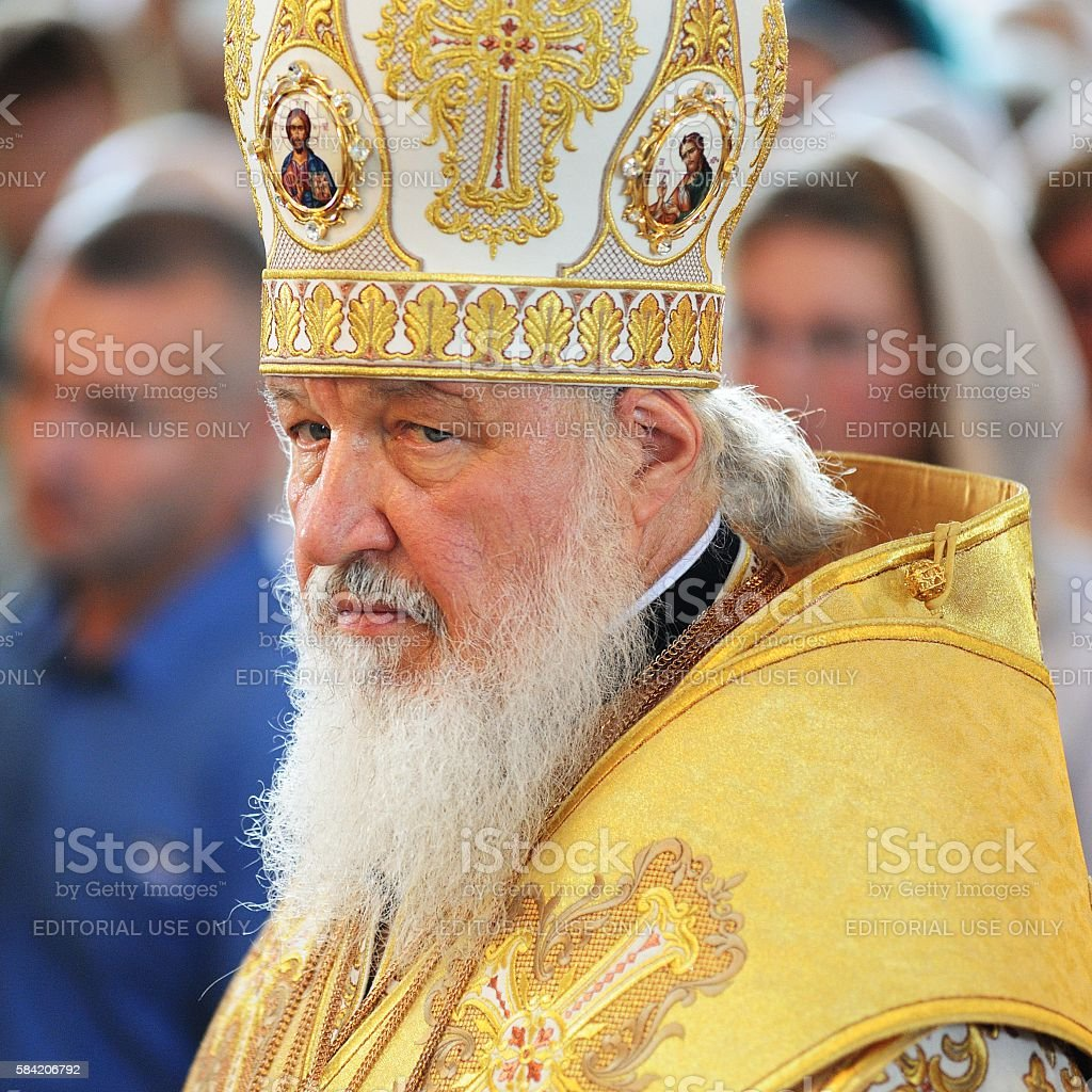 Russia baptism anniversary Divine Lutirgy. Patriarch Kirill in golden mantle stock photo