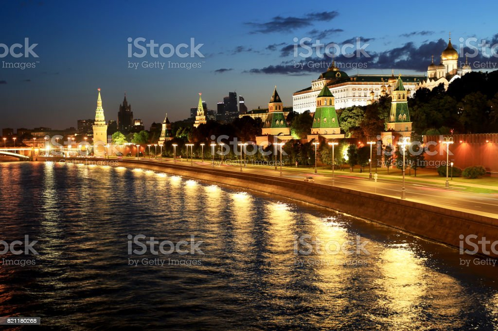 Russia, beautiful view of the Moscow stock photo