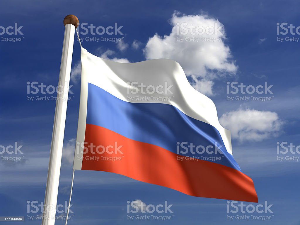 Russia flag (with clipping path) stock photo