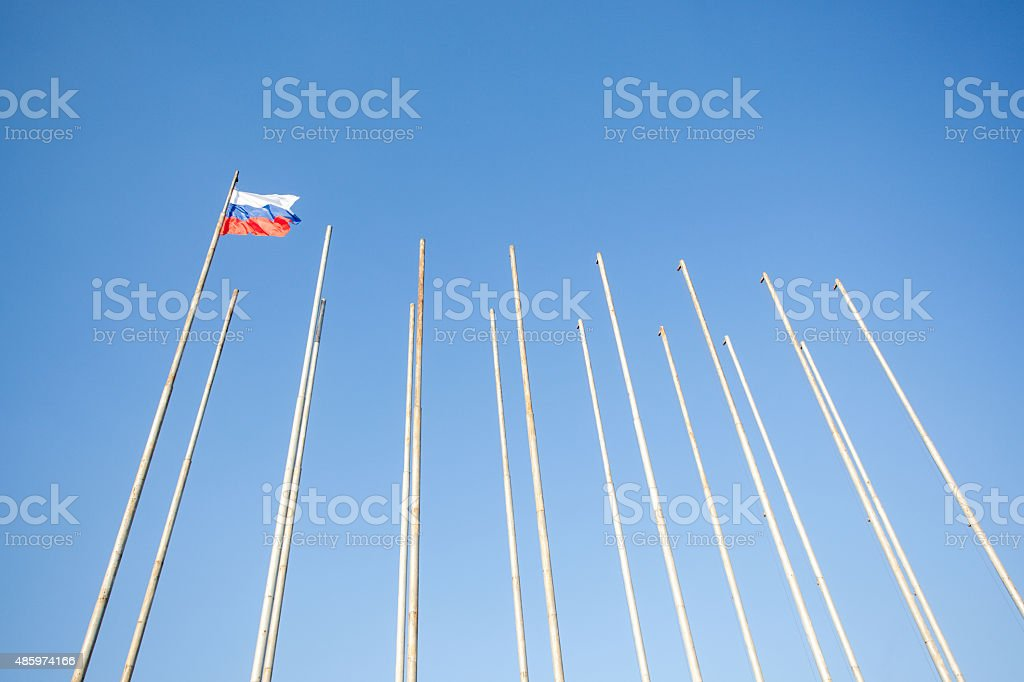 Russia isolation stock photo