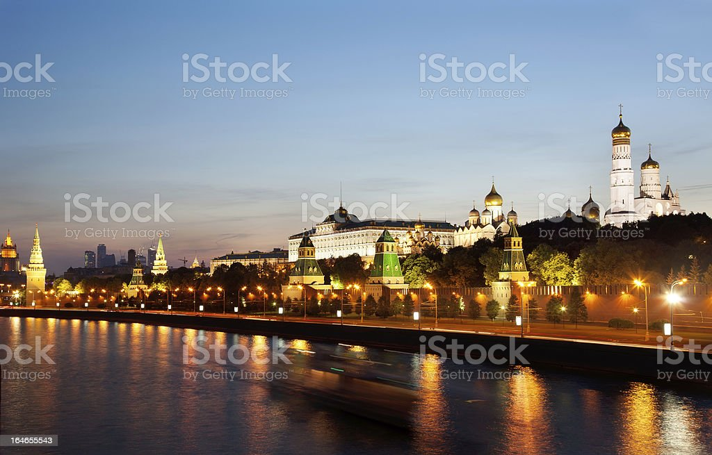 Russia, Moscow royalty-free stock photo