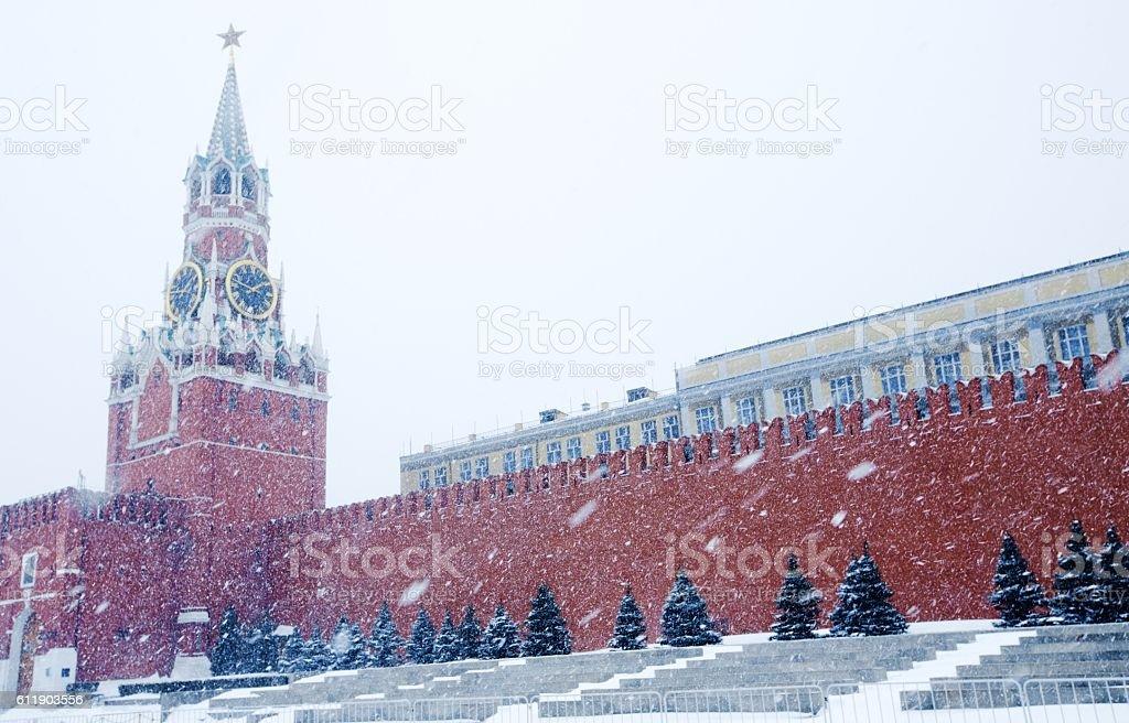 Russia stock photo