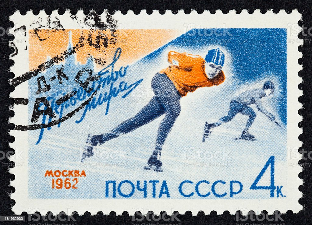 Russia postage stamp stock photo