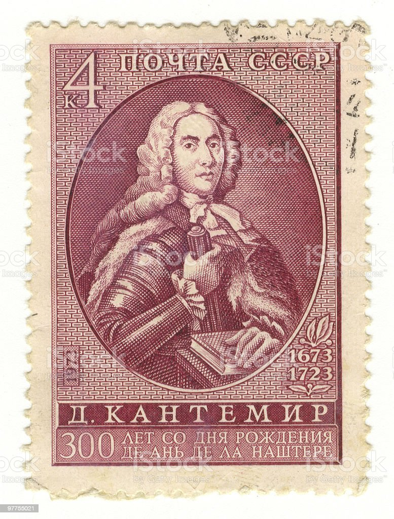 Russia Postage Stamp royalty-free stock photo