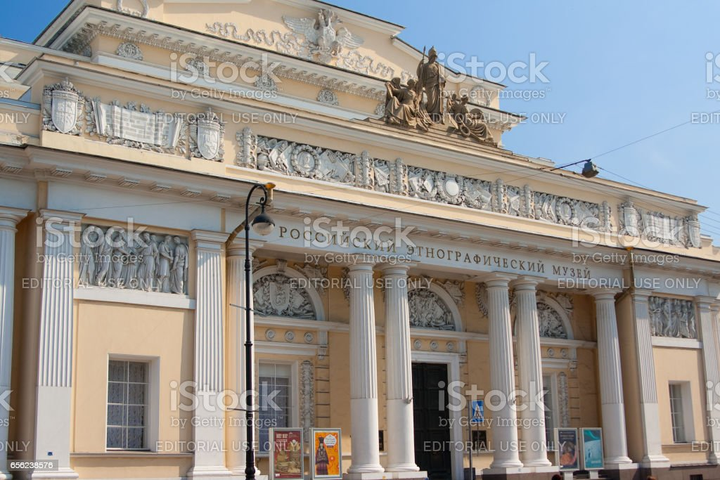 Russia St.-Peterburg 08 july 2010: The Russian Museum of Ethnography in St. Petersburg stock photo