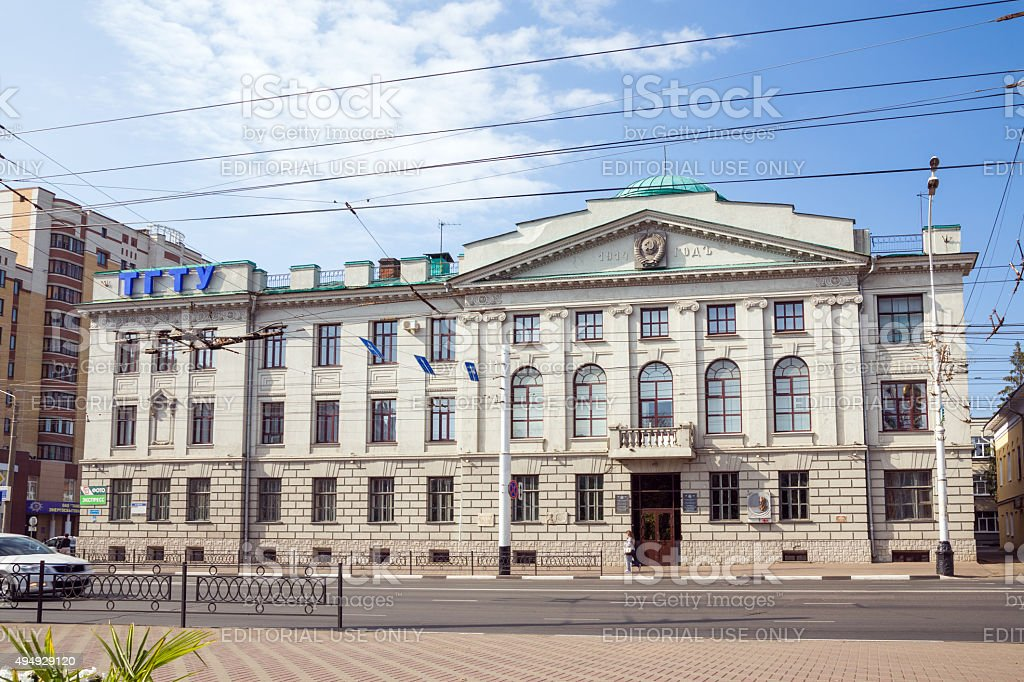 Russia. Tambov State Technical University of Building G stock photo