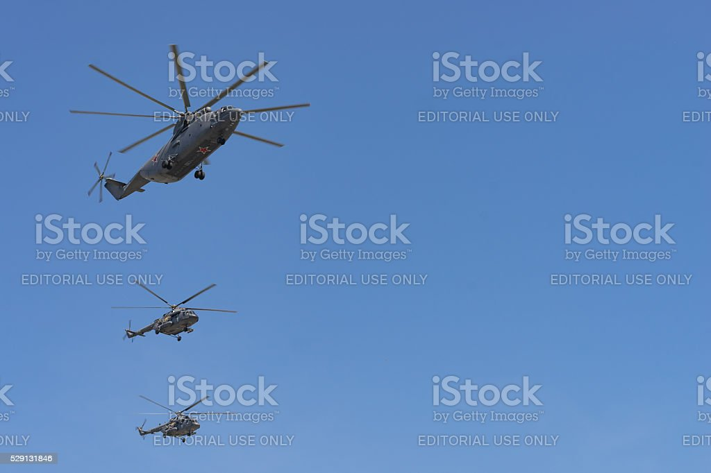 Russia Victory Day Parade stock photo