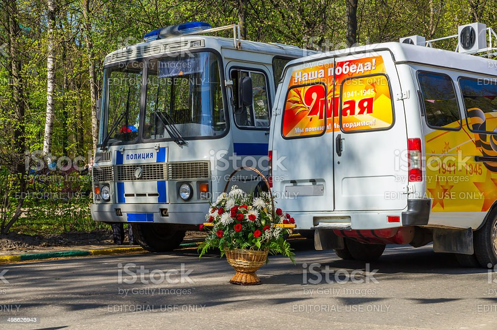 Russia. Victory in the Great Patriotic War. Police bus. stock photo